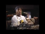 2Pac (MTV Merry Christmas Interview)
