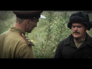 """Великая война 9 серия из 18 """" Курская дуга """""""